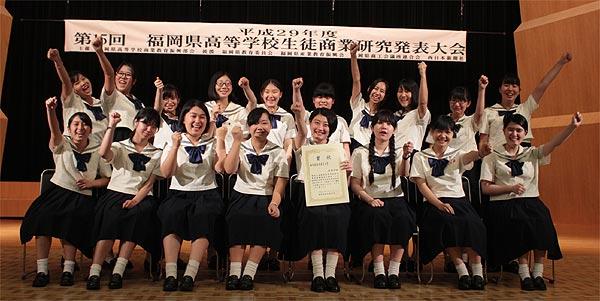 博多女子高校トータルビジネス科の商品開発「糸島産ふともずく」プロジェクトで最優秀賞受賞